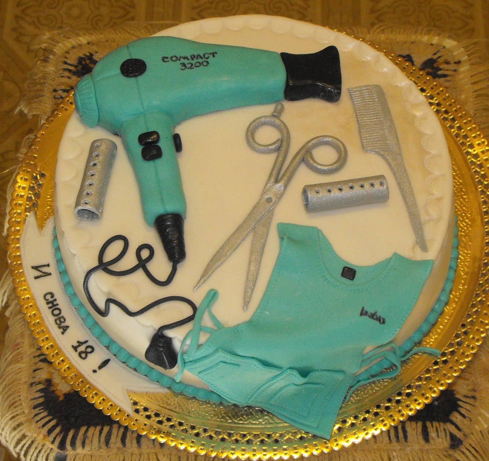 Поздравления с днем рождения парикмахеру - Поздравок 34